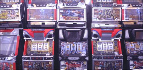 Gambling dangerous